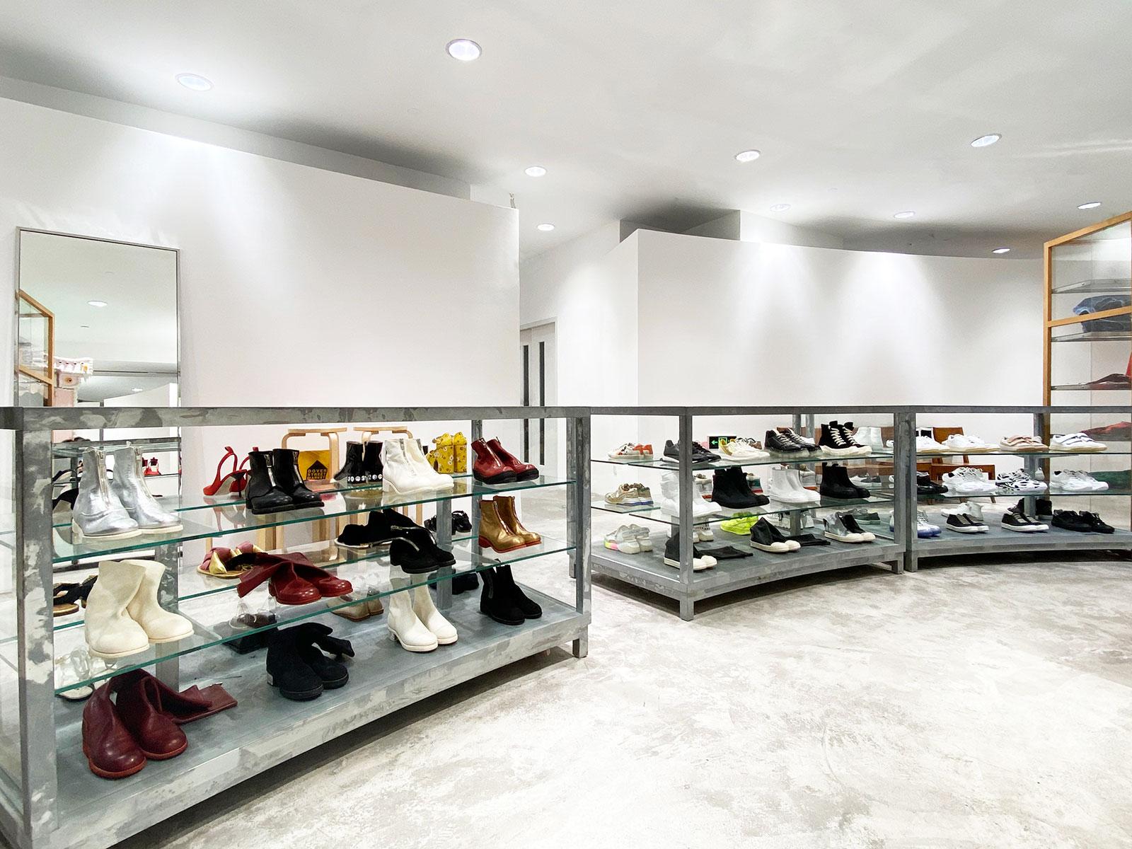 DSM Shoe Space